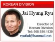 korean-division